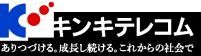 キンキテレコム株式会社|兵庫県西部地域でドコモショップ運営。NTTドコモ製品販売・ドコモ法人向け携帯電話・NTT法人向けサービス・インターネット接続サービス・LED事業まで幅広くご提供しています。