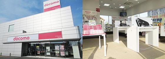 ドコモショップ伊川谷店