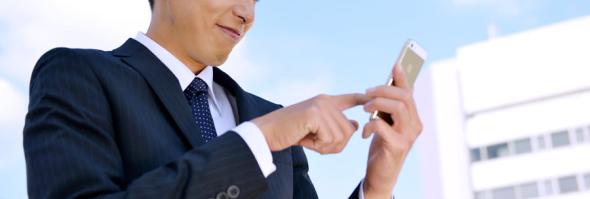 法人向けサービス|Docomoブランドの携帯電話・スマートフォンをはじめとした各種サービスのご提案、NTTブランドのビジネスフォンやVPN等のネットワーク構築を含むご提案、施工・保守等